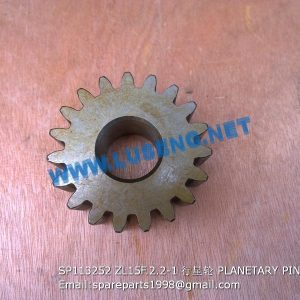 LIUGONG SPARE PARTS,SP113252,PLANETARY PINION,SP113252 PLANETARY PINION LIUGONG SPARE PARTS ZL15F.2.2-1