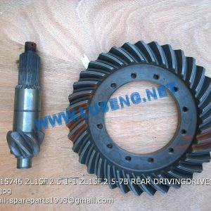 LIUGONG SPARE PARTS,SP115746,REAR DRIVING/DRIVEN GEAR,SP115746 REAR DRIVING/DRIVEN GEAR LIUGONG SPARE PARTS ZL15F.2.5.1-1/ZL15F.2.5-7B