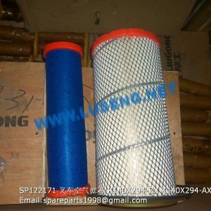,SP122171 AIR FILTER K140X294-ZX K140X294-AX LIUGONG FORKLIFT PARTS