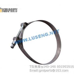 ,801903016 xcmg clamp φ140-148