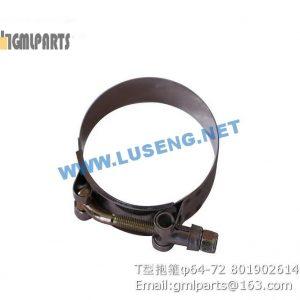 ,801902614 T-clamp φ64-72