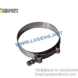 ,801902894 T-clamp φ85-93