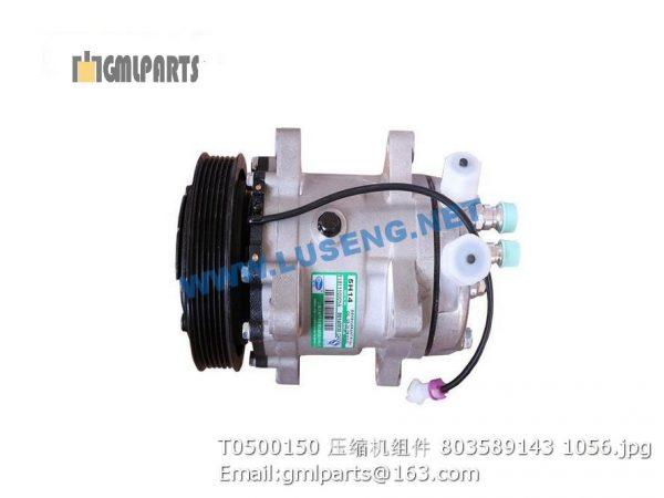 ,803589143 T0500150 AIR CONDITION COMPRESSOR