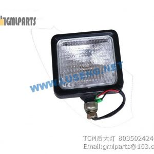 ,803502424 TCM REAR LAMP