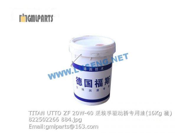,822502266 TITAN UTTO ZF 20W-40 ZF AXLE OIL 16Kg