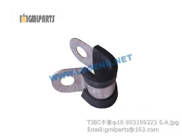 ,803199323 TJBC CLAMP φ10