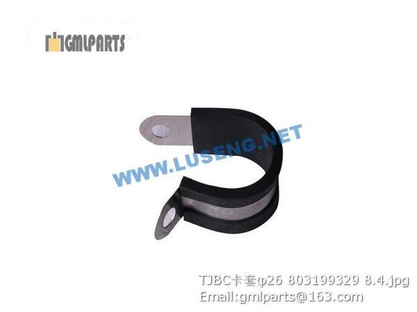 ,803199329 TJBC CLAMP XCMG φ26