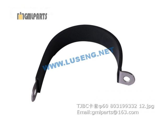 ,803199332 TJBC PIPE CLAMP φ60