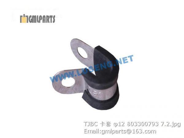 ,803300793 TJBC CLAMP φ12