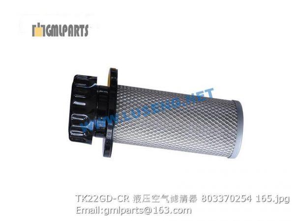 ,803370254 TK22GD-CR HYDRAULIC FILTER