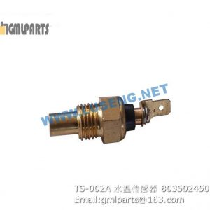 ,803502450 TS-002A Water Temperature Sensor
