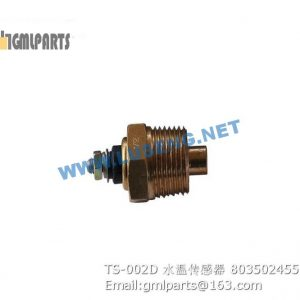 ,803502455 TS-002D WATER TEMPERATURE SENSOR
