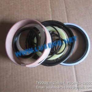,TY220 lift cylinder repair kits 154-63-12600 shantui