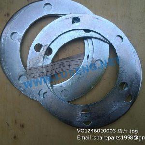 ,VG1246020003 gasket sinotruck spare parts