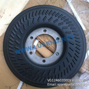 ,VG1246020005 VIBRATION DAMPER