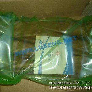 ,VG1246050022 VALVE EXHAUST
