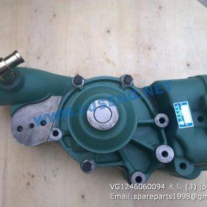 ,VG1246060094 WATER PUMP SINOTRUCK