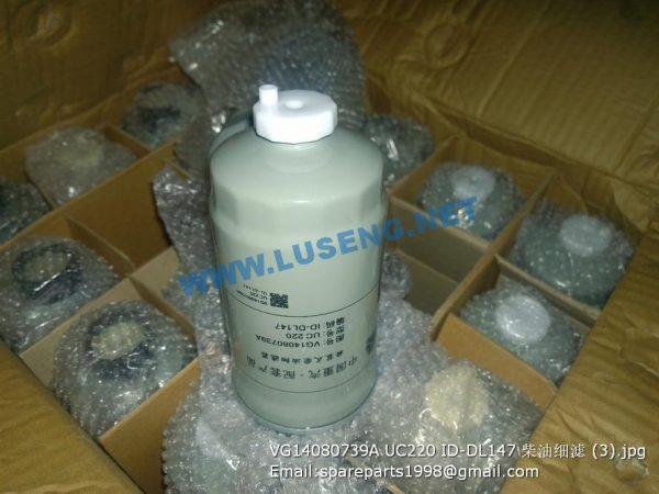 ,VG14080739A UC220 ID-DL147 fuel filter