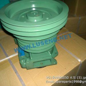 ,VG1500060050 WATER PUMP SINOTRUCK PARTS