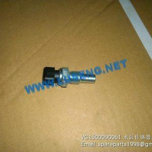 ,VG1500090061 water temperature sensor sinotruck parts