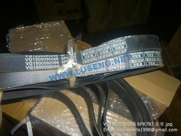 ,VG1500090066 6PK783 sinotruck belt