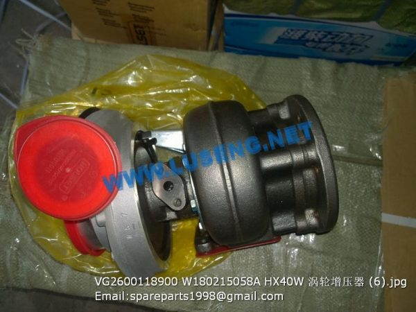 ,VG2600118900 W180215058A HX40W TURBOCHARGER SINOTRUCK