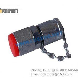 ,803164564 VKA3/12LCF joint