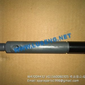,W47004432 VG1560080305 INJECTOR ASSY