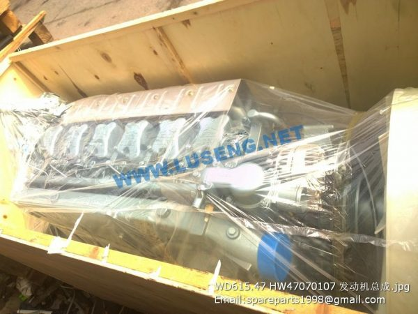 ,WD615.47 HW47070107 ENGINE ASSEMBLY