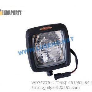 ,401003165 WD75X70-1 WORKING LAMP XCMG