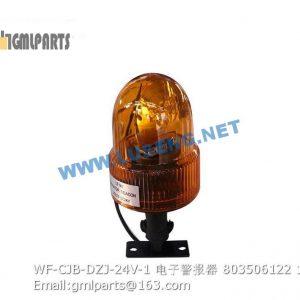 ,803506122 WF-CJB-DZJ-24V-1 alarm lamp