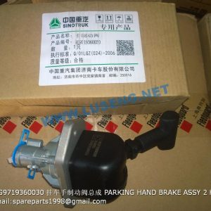 ,WG9719360030 PARKING HAND BRAKE ASSY 2 HOLE