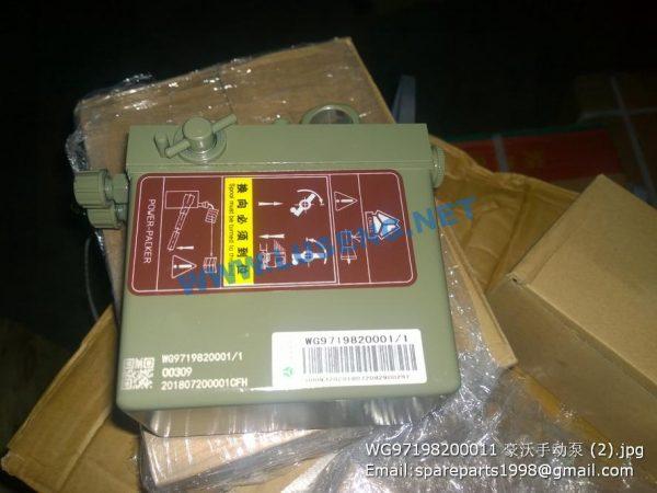 ,WG9719820001/1 HOWO LIFT PUMP WG9719820001