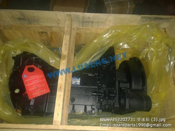 ,WG9725220273/1 16S1670 sinotruck gearbox WG9725220273