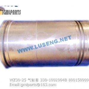 ,800150909 WZ30-25 CYLINDER LINER 330-1002064B