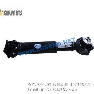 ,402100628 WZ30.04.02 rear drive shaft
