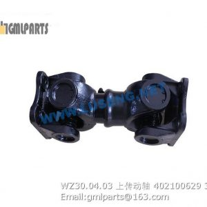 ,402100629 WZ30.04.03 Main driving shaft XCMG WZ30-25