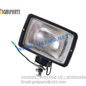 ,803502460 XGGD05 Working Lamp XGZ-1
