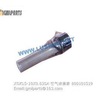 ,800101519 XGKL5-10X0.63SA Air filter XCMG XS142J