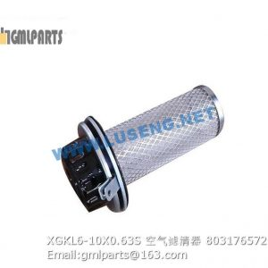 ,803176572 XGKL6-10X0.63S AIR FILTER
