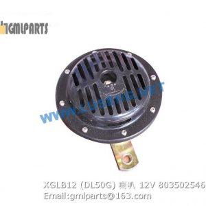 ,803502546 XGLB12 DL50G Horn 12V