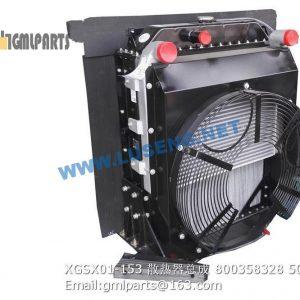 ,800358328 XGSX01-153 radiator xcmg