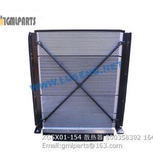 ,800358392 XGSX01-154 water radiator xcmg
