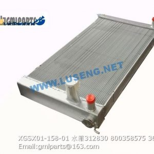 ,800358575 XGSX01-158-01 water radiator 312830