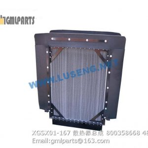 ,800358668 XGSX01-167 radiator xcmg