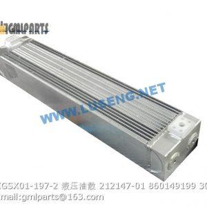 ,860149199 XGSX01-197-2 hydraulic radiator 212147-01