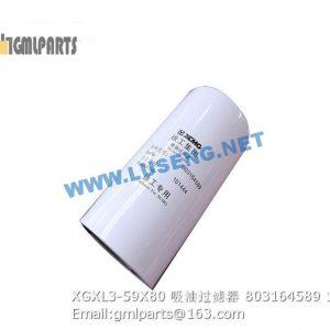 ,803164589 XGXL3-59X80 FILTER XCMG