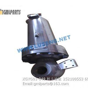 ,252100553 XGYG01-049 TILT CYLINDER XCMG ZL50G