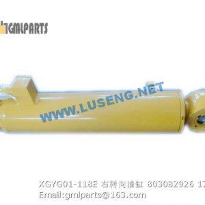 ,803082926 XGYG01-118E steering cylinder xcmg