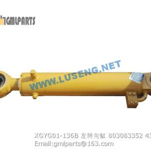 ,803083352 XGYG01-136B left steering cylinder xcmg